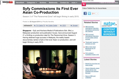 syfy-first-ever-asian-co-production